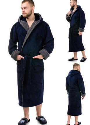 Домашний,махровый,длинный,банный,мужской халат.