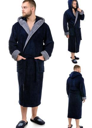 Длинный,махровый,мужской,банный,домашний халат.