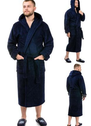 Мужской,длинный,махровый,домашний,банный халат