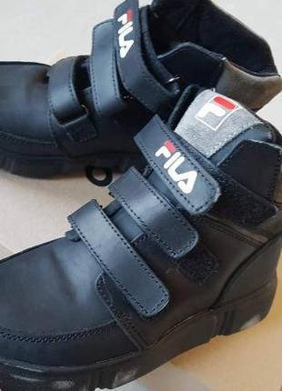Ботинки кожа fila липучки