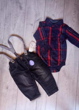 Новенькая рубашка-боди+джинсы