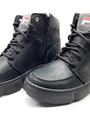 Ботинки кожа fila шнурки