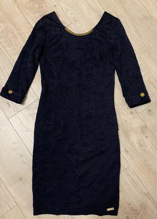 Красивое синее коктейльное платье размер с