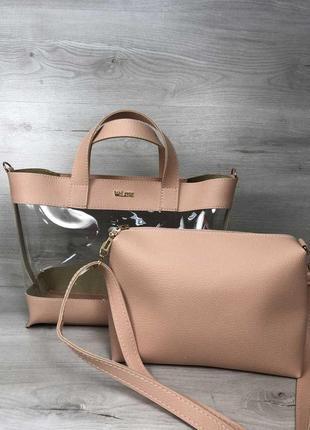 Набор 2в1 прозрачная сумка и косметичка-клатч пудрового цвета