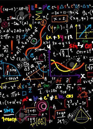 Математика, физика: репетитор и помощь online