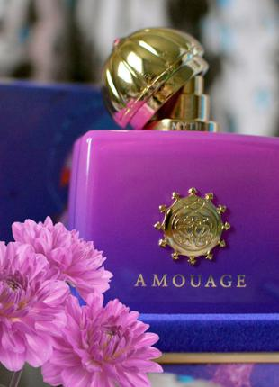 Amouage Myths woman Оригинал EDP  5 мл Затест_парф.вода