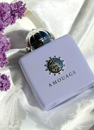 Amouage Lilac Love Оригинал EDP  3 мл Затест_парф.вода