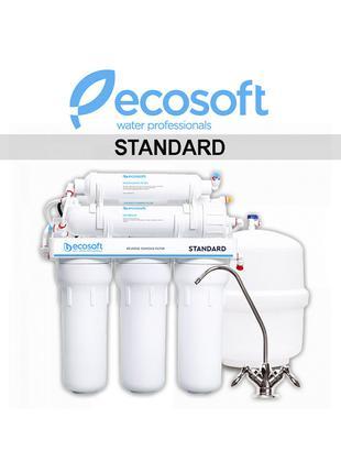 Система обратного осмоса Ecosoft Standard с минерализатором
