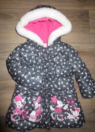 Тепленькая демми курточка на красотку