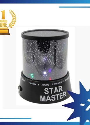Ночник-проектор Star Master USB. Лампа-ночник звездное небо Star