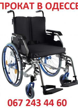 Прокат коляски инвалидной, аренда кресла для больного дом улица