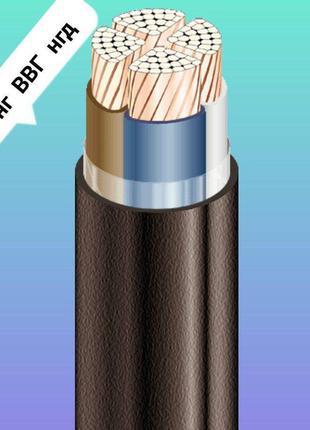 ВВГ 4Х35 ВВГНГ 4Х35 ВВГНГД 4Х35 Силовой кабель Медный кабель