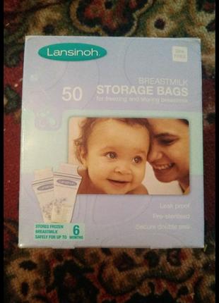 Пакетики для грудного молока