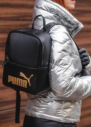 Мини-рюкзак, рюкзак женский