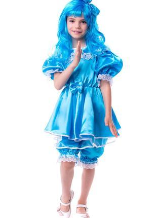 Детский карнавальный костюм Мальвины с париком, возраст 3-8 лет