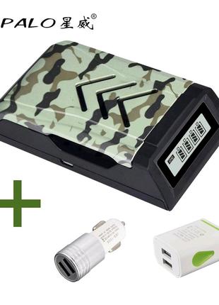 Комплект зарядное устройство PАLO+ зарядки и 4 аккумулятора АА