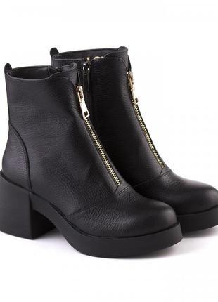 Кожаные женские стильные демисезонные осенние ботинки на толст...