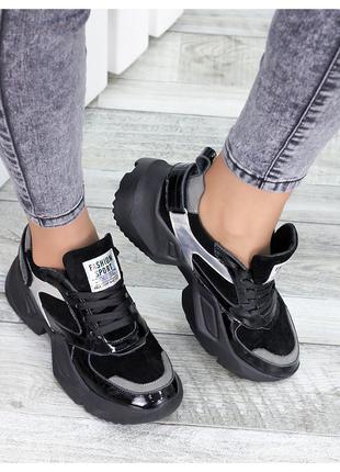 Кроссовки в стиле Balenc!aga черные кожа