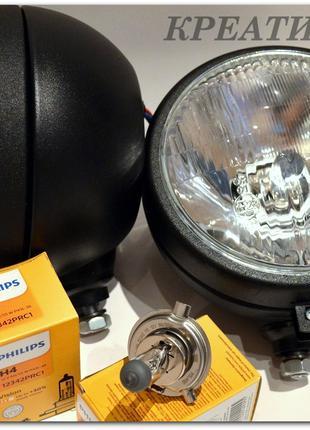 Фары дальний ближний Н4 с лампой Филипс +30%