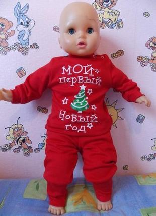 """Кстюмчик для малышей """"мой первый новый год"""" 68-86см"""