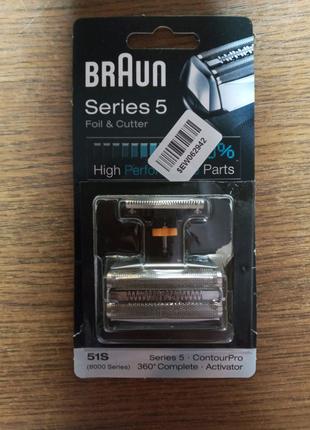 Сітка і ріжучий блок Braun Series 5 51S/ Сетка и режущий блок