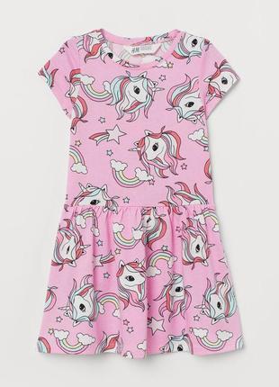 H&m детское летнее платье с коротким рукавом