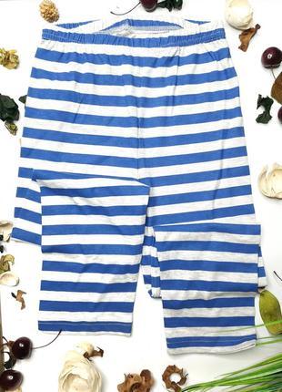 Распродажа пижамные штанишки