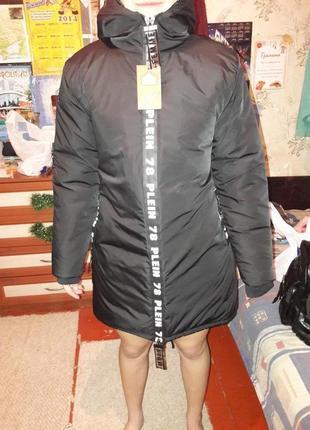 Зимная курточка