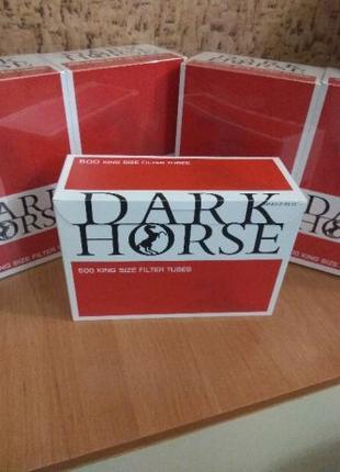 """Сигаретные гильзы """"Dark Horse"""" Full Flavour - 500 шт., для табака"""
