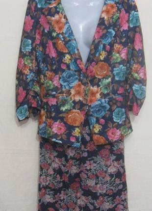 Костюм цветной женский, юбка и пиджак. суперские. бюджетно