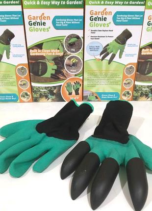 Cадовые перчатки с ногтями MOD-3665