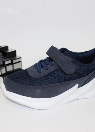 Новинка! кроссовки для мальчика jong golf