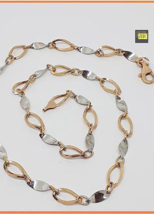 Золотая цепочка. золото 585 пр.