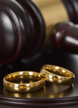 Составление искового заявления о расторжении брака (разводе)