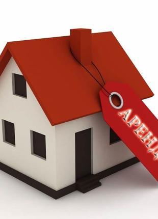 Составление договора аренды квартиры (помещения)