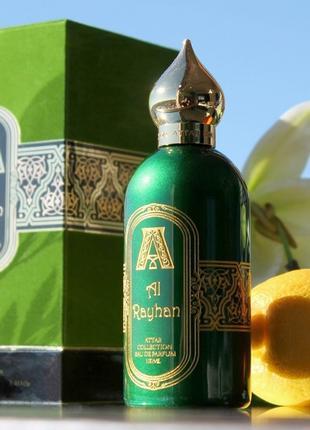 Attar Collection Al Rayhan Оригинал EDP  3 мл Затест_парф.вода