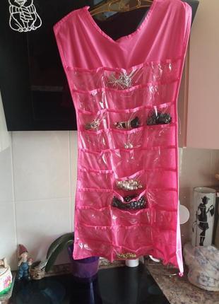 Органайзер платье для хранение украшений