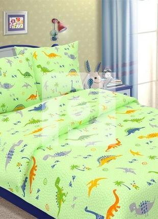 """Детское постельное белье """"динозавры на зеленом"""""""