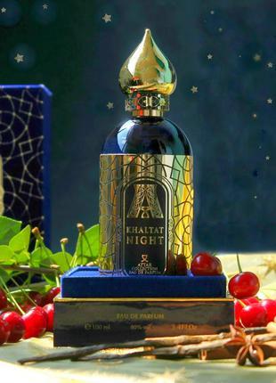 Attar Collection Khaltat Night Оригинал EDP  5 мл Затест_парф.вод