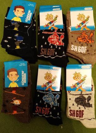 Носки детские для мальчика