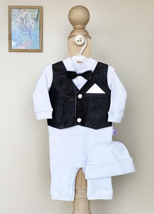 Набор на выписку для новорожденного джентельмен