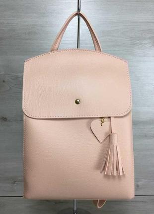 Удобный вместительный сумка-рюкзак с сердечком пудрового цвета