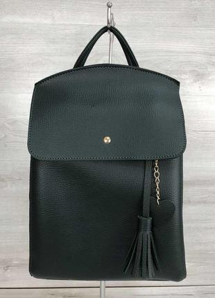 Удобный вместительный сумка-рюкзак с сердечком зеленого цвета
