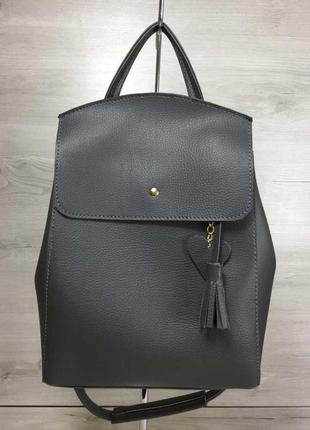 Удобный вместительный сумка-рюкзак с сердечком серого цвета