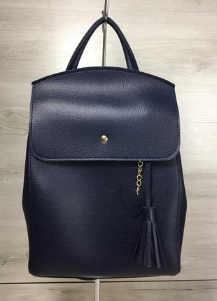 Удобный вместительный сумка-рюкзак с сердечком синего цвета