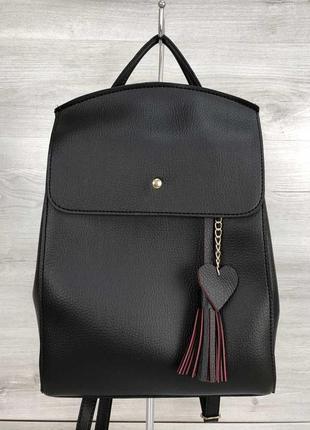Удобный вместительный сумка-рюкзак с сердечком черного цвета