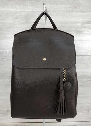 Удобный вместительный сумка-рюкзак с сердечком шоколадного цвета