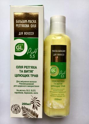 """Бальзам- маска """"Репейное Масло"""" для укрепления волос Green Life"""