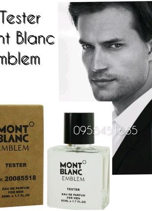Тестер Mont Blanc Emblem /Монт Бланк Эмблем/ 50 мл