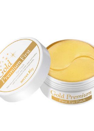 Secret Key Gold Premium,Корея,  патчи с золотом 60 шт